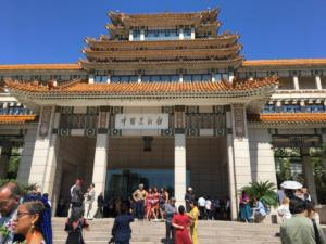 BIAB - 8th Beijing International Art Biennale - International Art Museum of China - Pechino